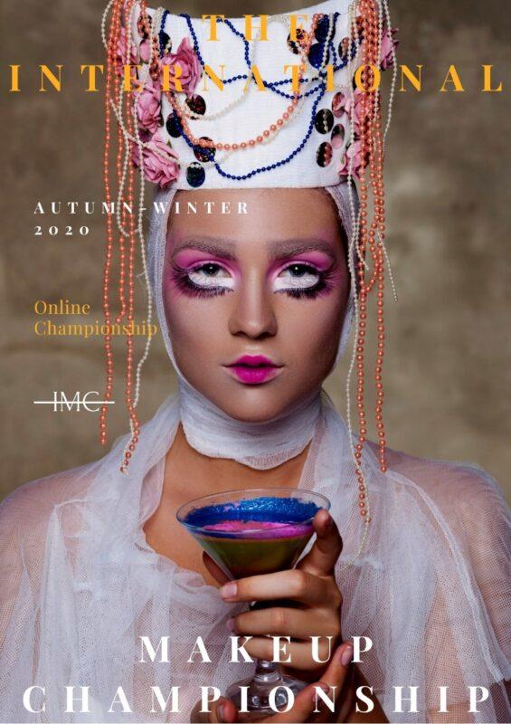 Juriul Campionatului Internațional pentru make-up artiștii din toată lumea 7